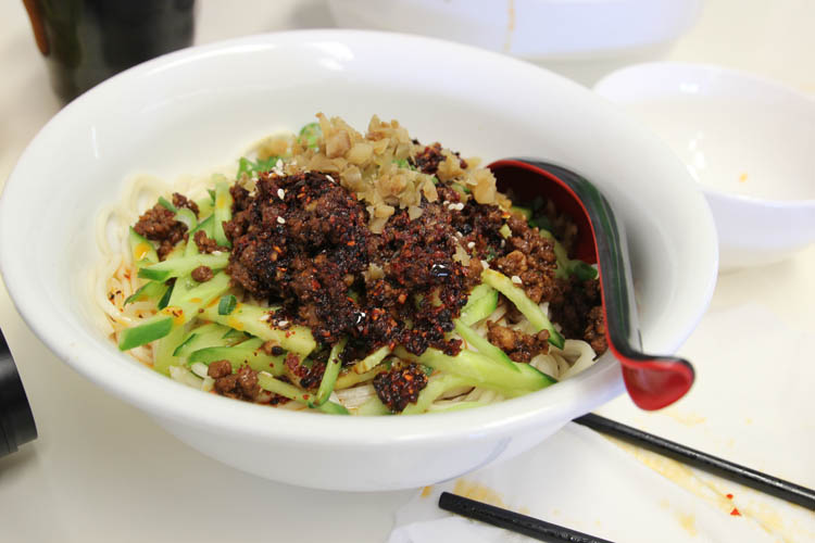 spicy pork and sesame