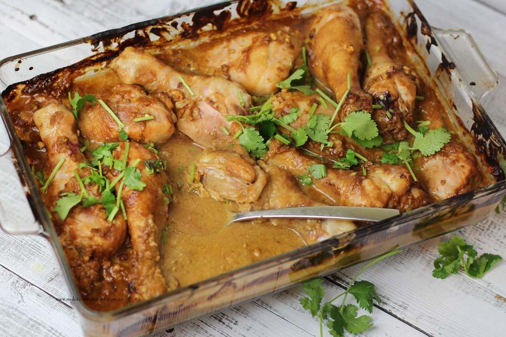 Tary baked Chicken Satay