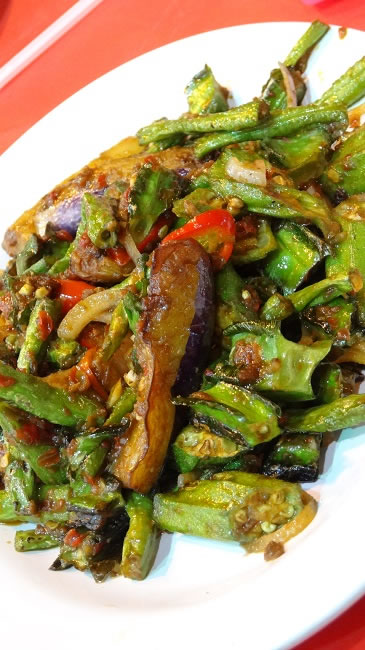 Wing Beans with sambal