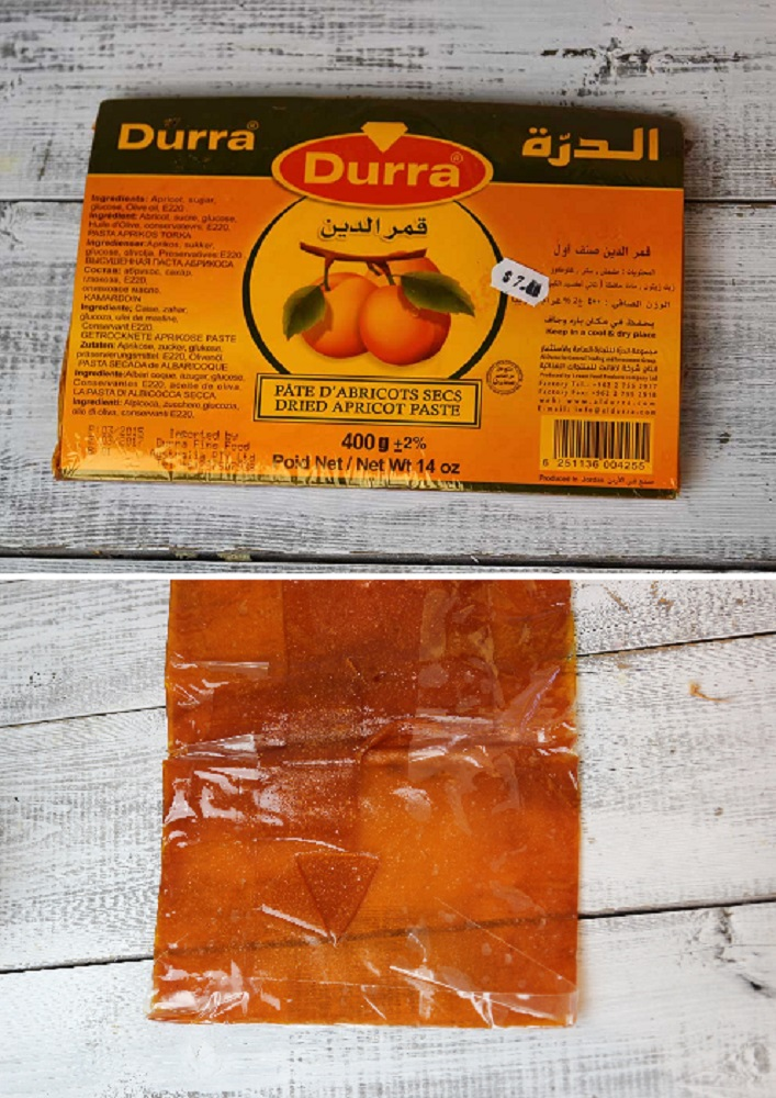 Apricot leather slices 1