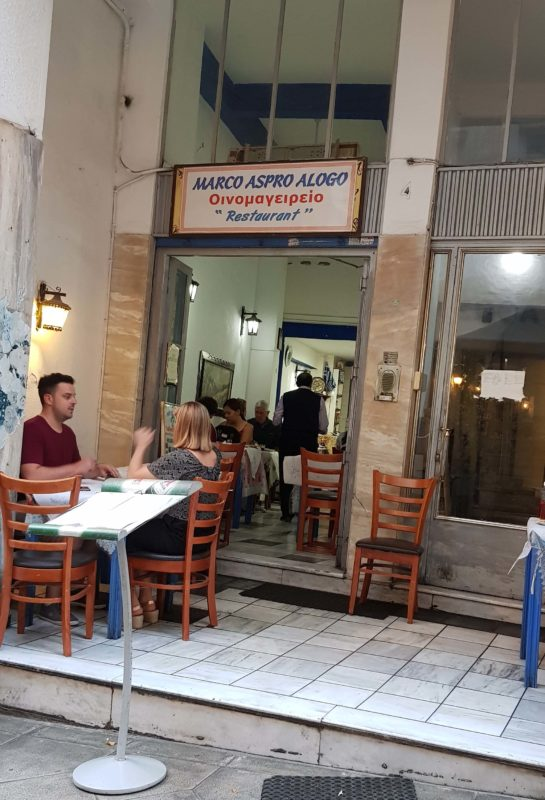 The outdoors eating terrace at Aspro Alogo, Athens