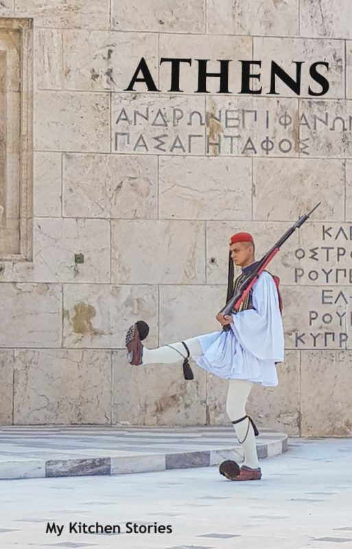 A Greek guard goose stepping outside parliament, Athens