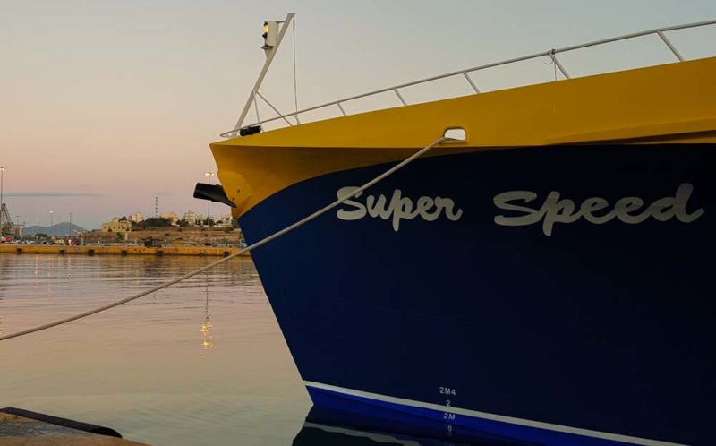 Super fast ferry at the dock in Pireus