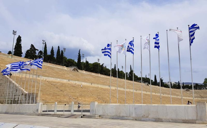 The site of the first Olympic stadium in Athens